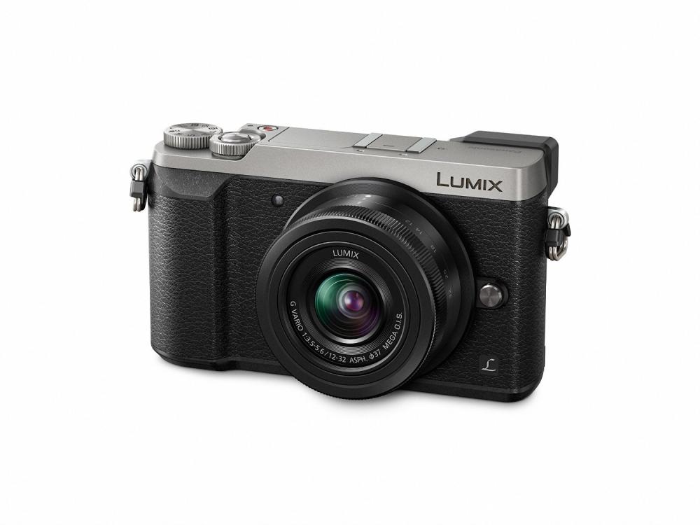 Panasonic lumix gx80 12 32mm lens kit dmc gx80k - Lumix classic ...