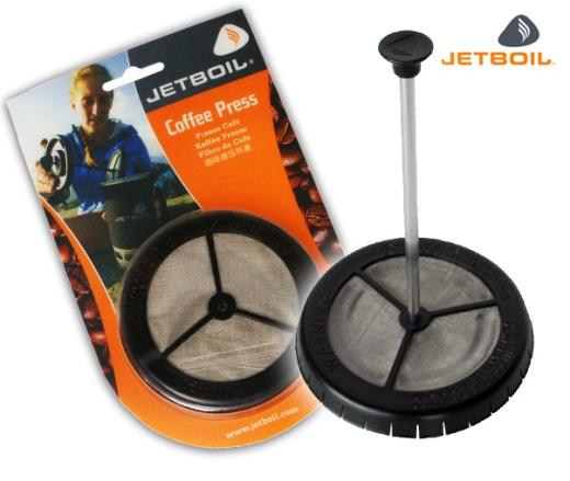 jetboil cafeti re piston pour fermeture clair flash sol pcs. Black Bedroom Furniture Sets. Home Design Ideas